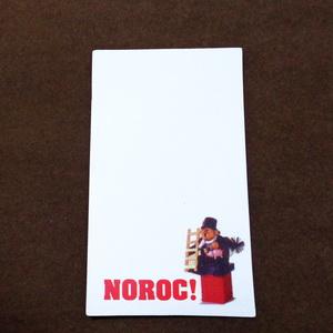 Carton martisor, cosar, 9.2x5.2 cm 10 buc