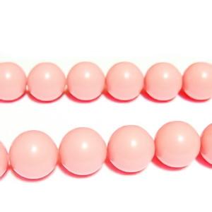 Swarovski Elements, Pearl 5810 Crystal Pink Coral 10mm 1 buc