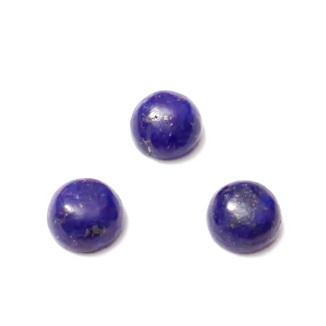 Cabochon  Lapis Lazuli, 8x4mm 1 buc