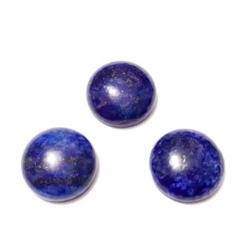 Cabochon  Lapis Lazuli, 20x6mm 1 buc