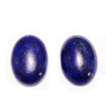 Cabochon Lapis Lazuli, 18x13mm 1 buc