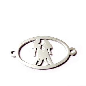 Conector/link otel inoxidabil zodiac, GEMENI, 24x12mm   1 buc