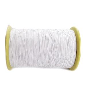 Ata elastica alba, 0.5mm-bobina cca 500 metri 1 buc