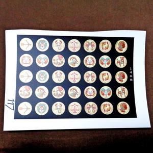 Sticker hartie pt. cabochon 14mm, 35 imagini zodii 1 buc
