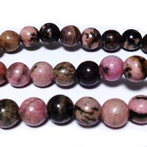 Rodonit sferic, roz cu negru, 8mm, orificiu 2mm 1 buc