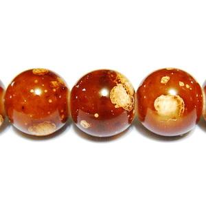 Margele sticla maro, galactic, 12mm 1 buc