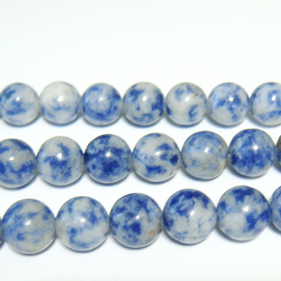 Sodalit sferic 8.3mm 1 buc