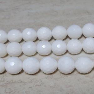 Sidef alb multifete, 8mm 1 buc