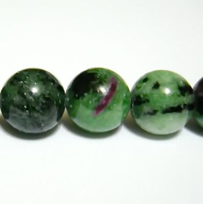 Zoizit sferic, 10mm 1 buc