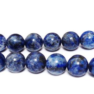 Lapis Lazuli sferic, 8.5mm 1 buc