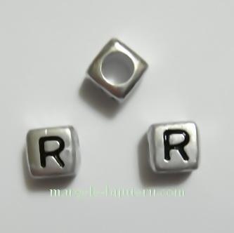 Margele alfabet, plastic argintiu, cubice 6x6x6mm, litera R 1 buc