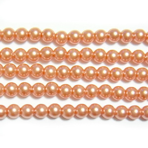 Swarovski Elements, Pearl 5810 Crystal Rose Peach 3mm 1 buc