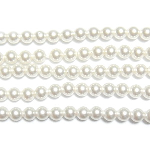 Swarovski Elements, Pearl 5810 Crystal White 3mm 1 buc