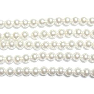 Swarovski Elements, Pearl 5810 Crystal White 3mm 1 buc