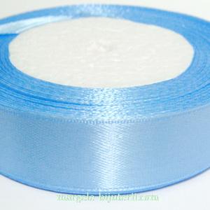Saten bleu, 20 mm 1 rola 22 m